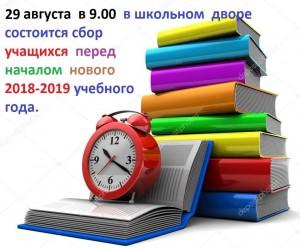 depositphotos_12412552-stock-photo-education-concept1